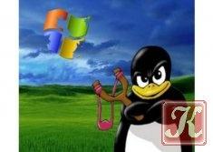 Книга Книга Как установить Linux на Windows