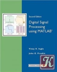 Книга Digital Signal Processing Using MATLAB