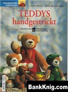 Книга Teddys handgestrickt / Вяжем Тедди спицами. pdf 4,61Мб