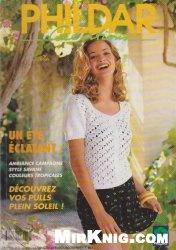 Журнал Phildar №247