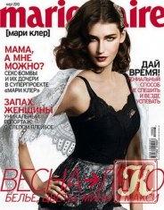 Журнал Marie Claire №3 (март 2010) Россия