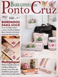 Журнал Barradinho em Ponto Cruz Ano 3 №13