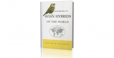 Книга Успешная #гибридизация двух разных биологических видов — редкое явление в природе. Тем не менее, известных науке случаев скрещи