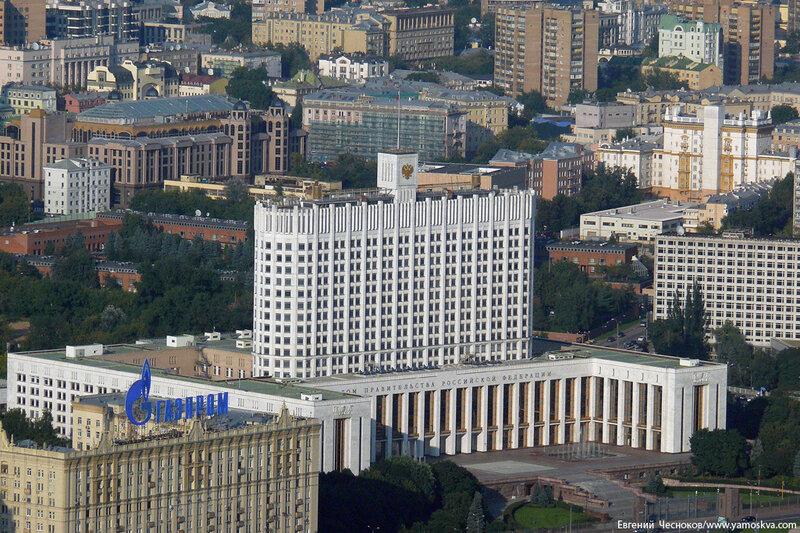 02. Москва Сити. 09.08.13.50..jpg