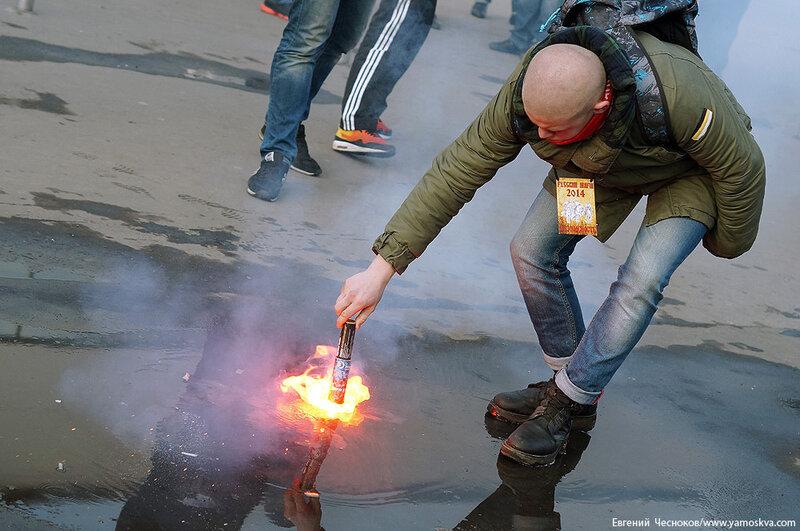Осень. Люблино. Русский марш. 04.11.14.36..jpg