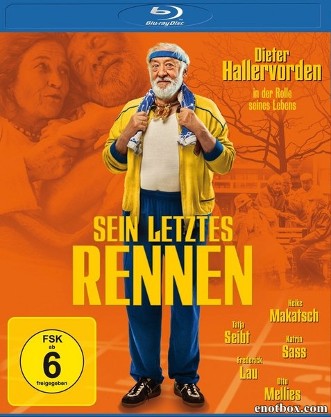 Его последний забег / Sein letztes Rennen (2013/HDRip)