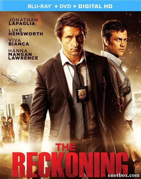 Расплата / The Reckoning (2014/BDRip/HDRip)