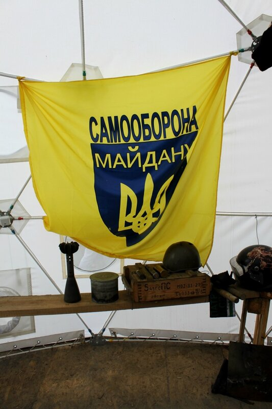 Вымпел Самообороны Майдана