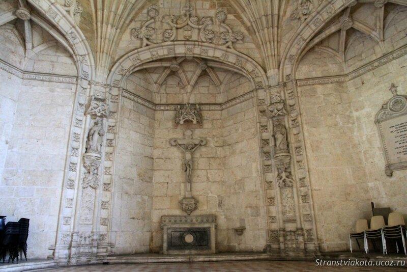 Португалия, Lisboa