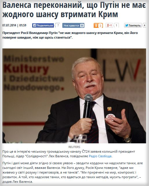 FireShot Screen Capture #095 - 'Валенса переконаний, що Путін не має жодного шансу втримати Крим _ Новини УНІАН' - www_unian_ua_politics_936613-valensa-perekonaniy-scho-putin-ne-mae-jodnogo-shansu-vtrimati-krim_html.jpg