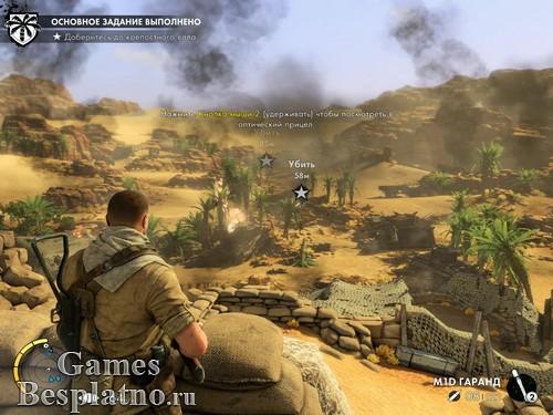 Элитный снайпер 3 / Sniper Elite 3