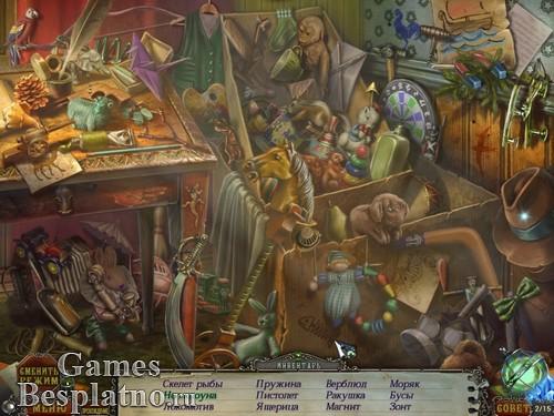 Нашептанные секреты: История Тайдвиля. Коллекционное издание