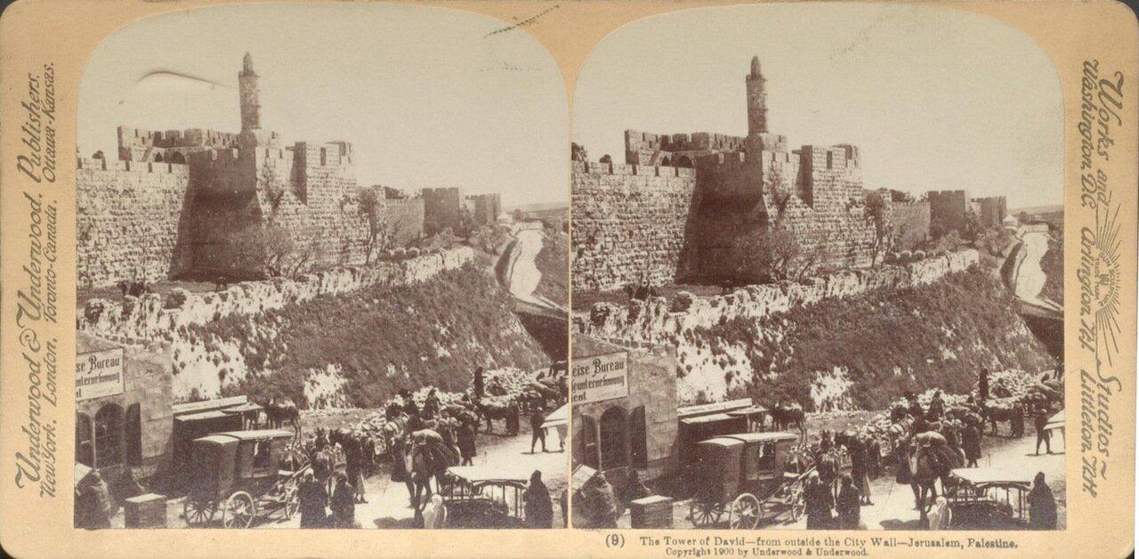 Иерусалим. Башня Давида, недалеко от Яффских ворот у входа в Старый город.1900