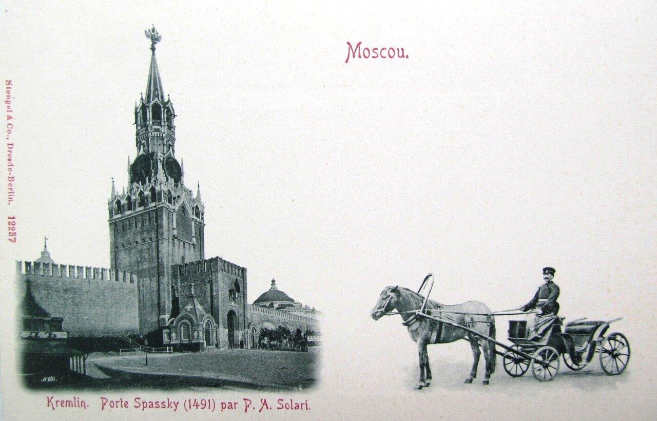 Кремль. Спасские ворота. Извозчик