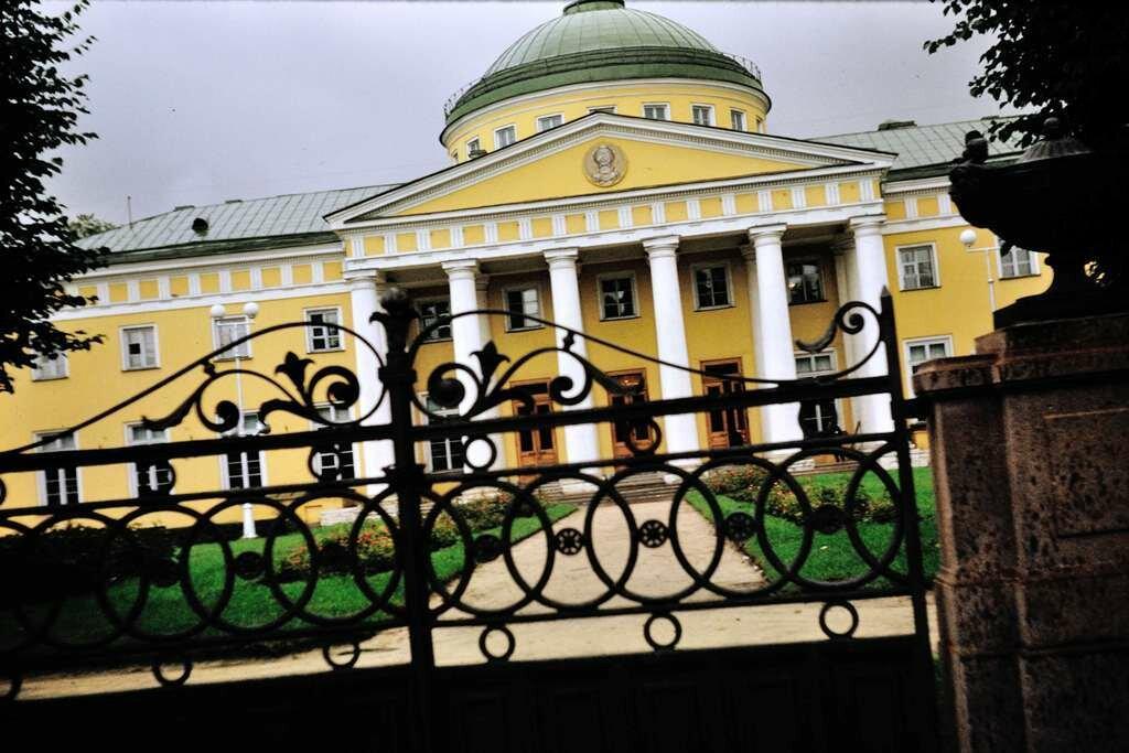 Potempkin's Palace (Catherine's boy friend). 9/26/68