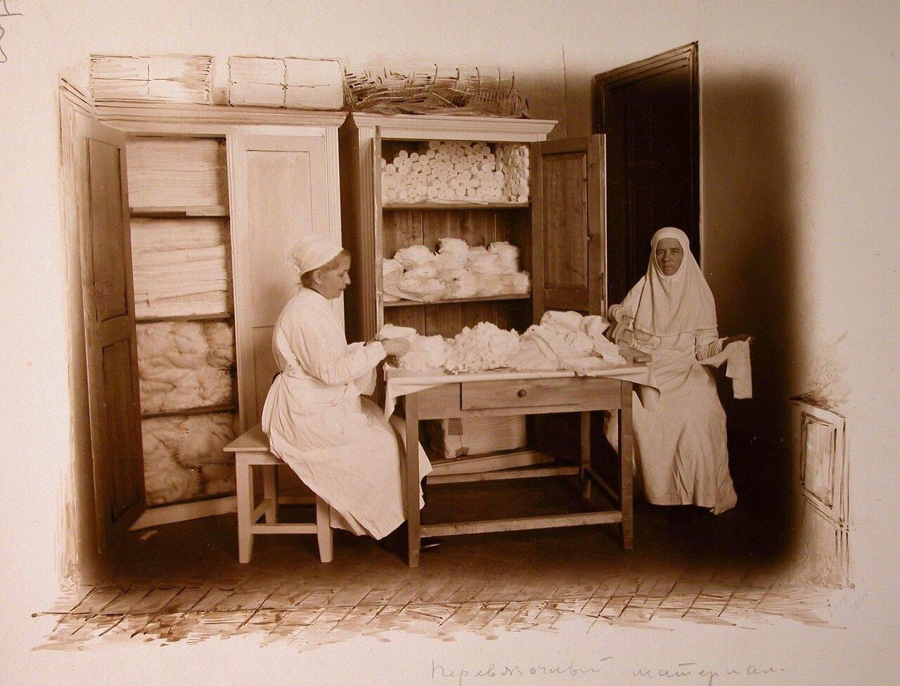 13. Санитарки госпиталя готовят перевязочный материал