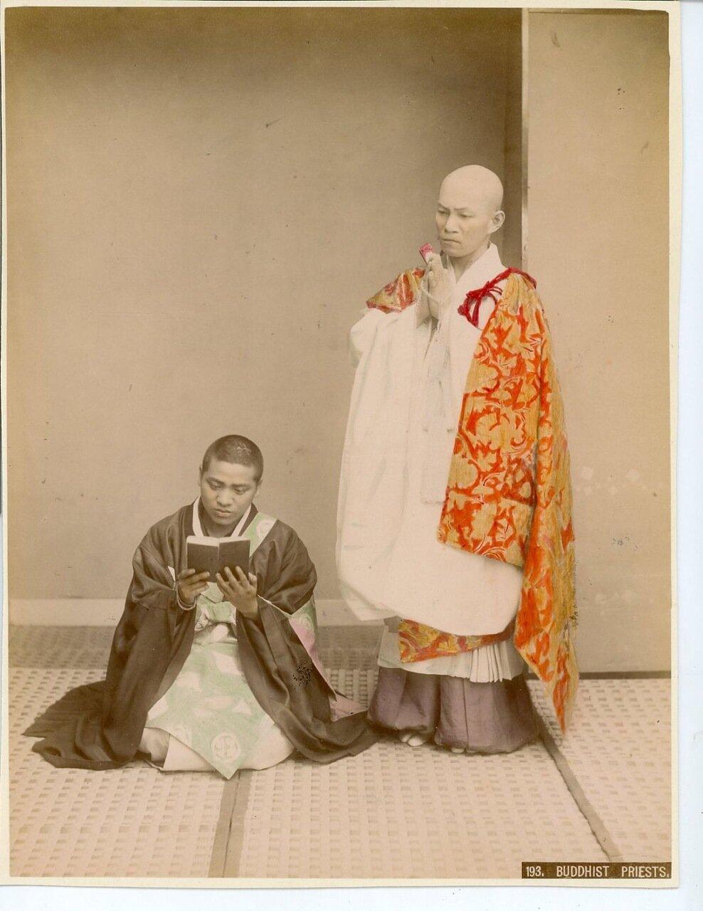Будистские священники