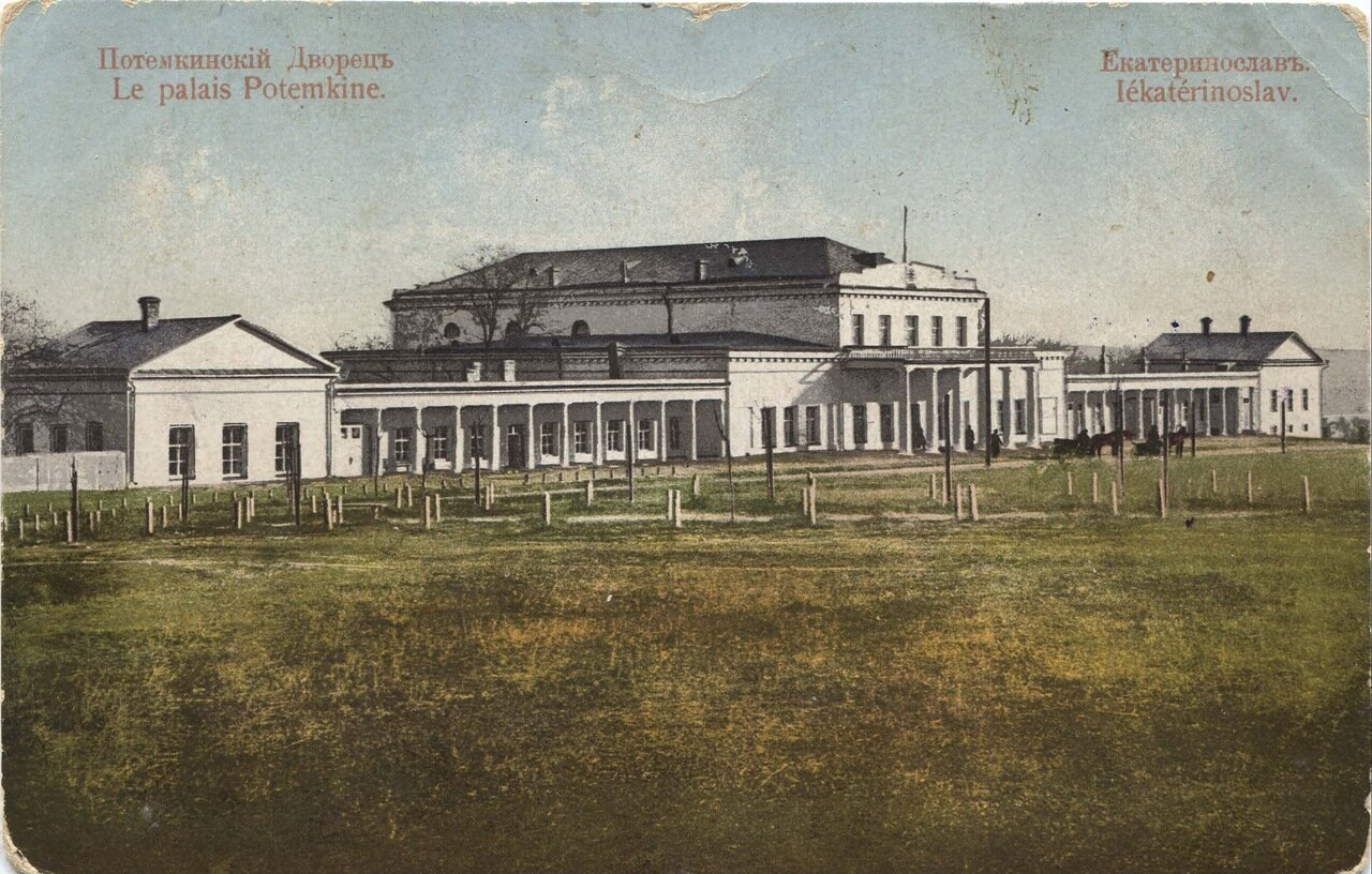 Потемкинский дворец