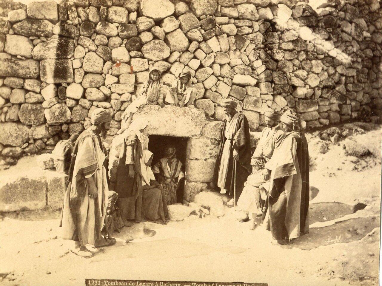 У гробницы Лазаря в Вифании