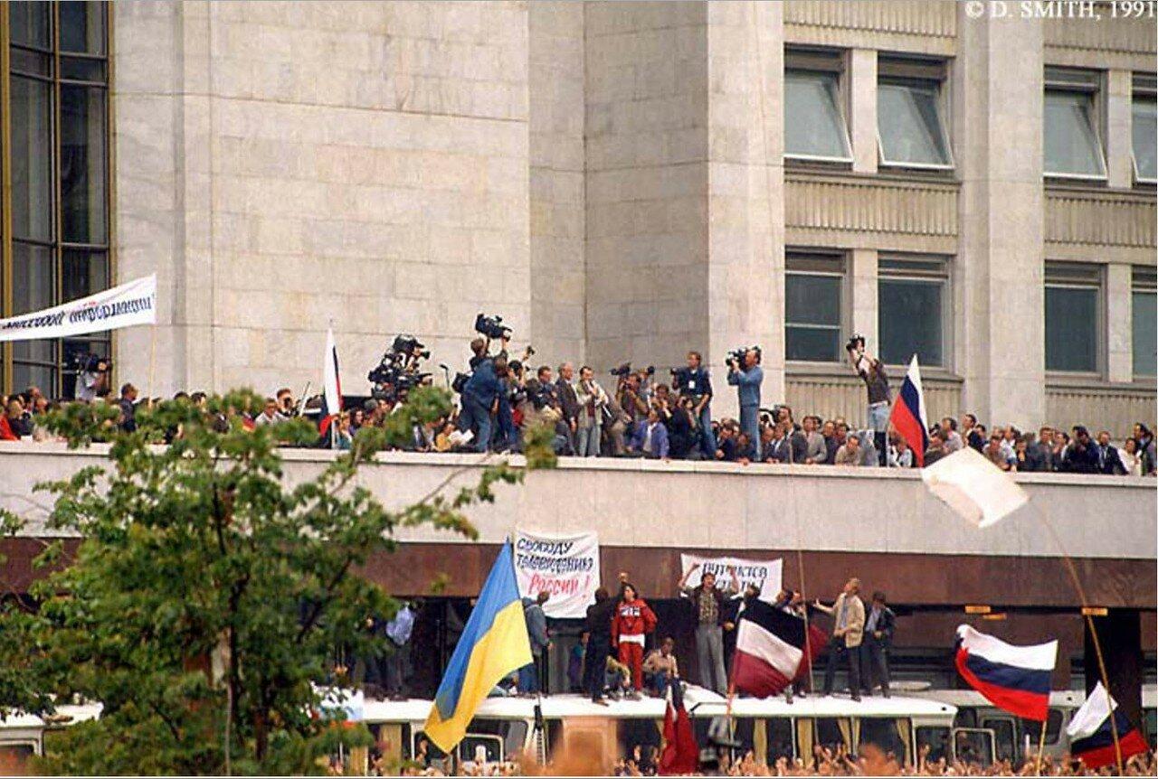 Речь Бориса Ельцина после провала путча
