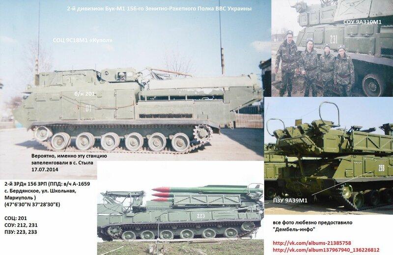 http://img-fotki.yandex.ru/get/6738/9814836.53/0_10ddd6_ff7e20ba_XL.jpg