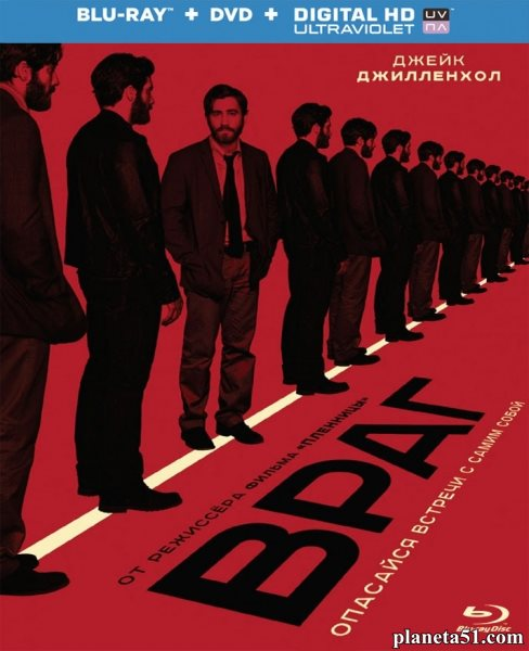 Враг / Enemy (2013/BDRip/HDRip)