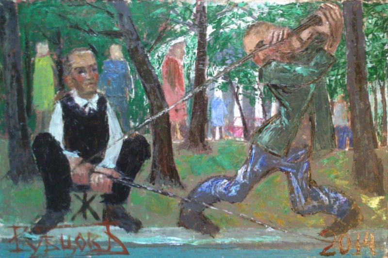 Рыбаки на Поганом пруду. орг.м. 40х60 см. 2014 г.