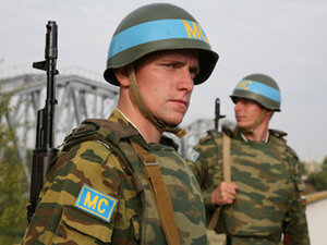 В течение 48 часов Россия может начать миротворческую операцию на Украине