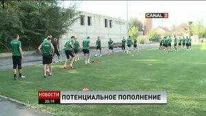 Кишиневский клуб Зимбру приобретает игроков