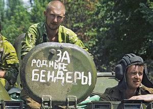 Граждане Молдовы разуверились в реинтеграции страны