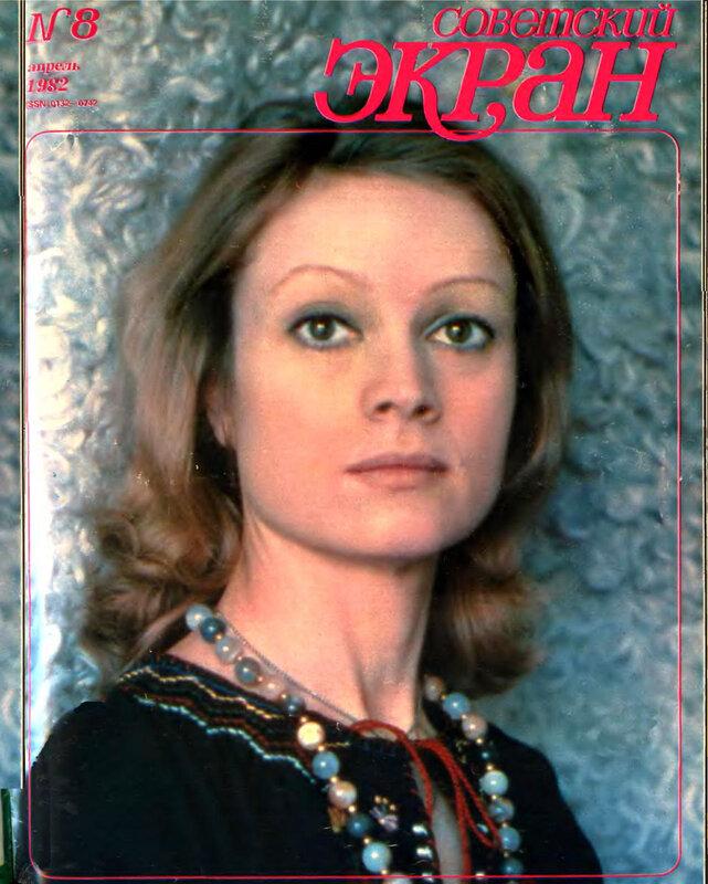 Актриса Любовь Виролайнен. Фото Николая Гнисюка