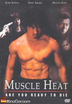 Muscle Heat (2002)