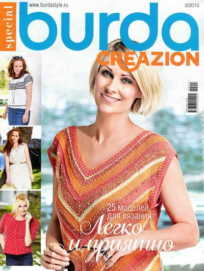 Burda special. Creazion �2 (���� 2015)