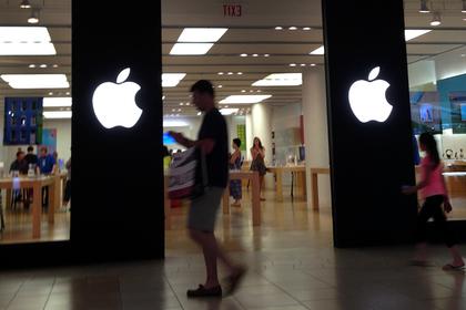 Apple стала самой этнической компанией среди американских IT-фирм