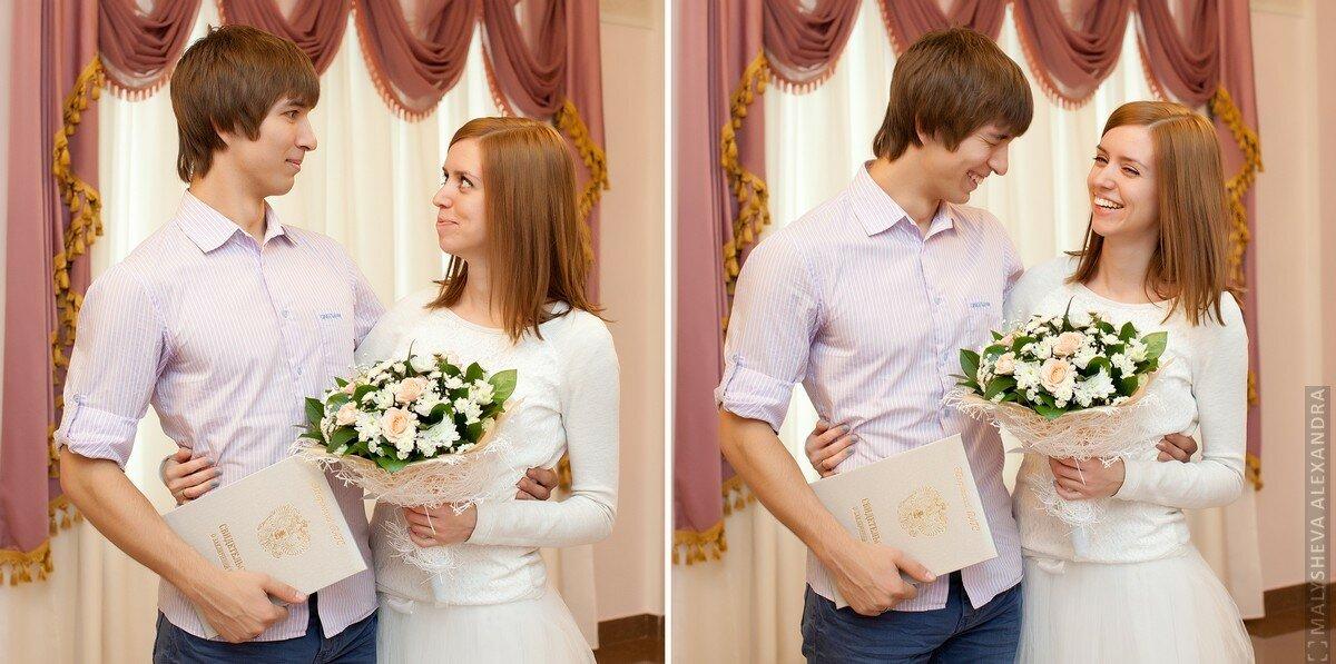 После росписи на свадьбе
