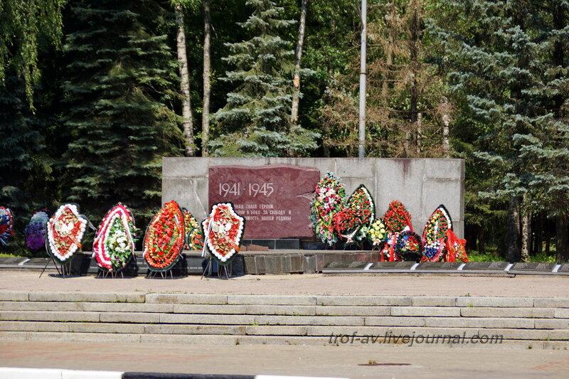 Вечный огонь в сквере 35-летия Победы, Обнинск