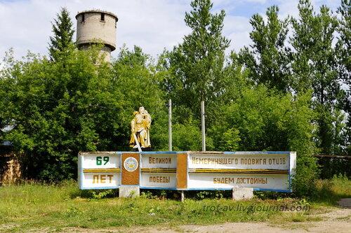 Памятник 69-и летию победы в Великой Отечественной войне, Часцы-1