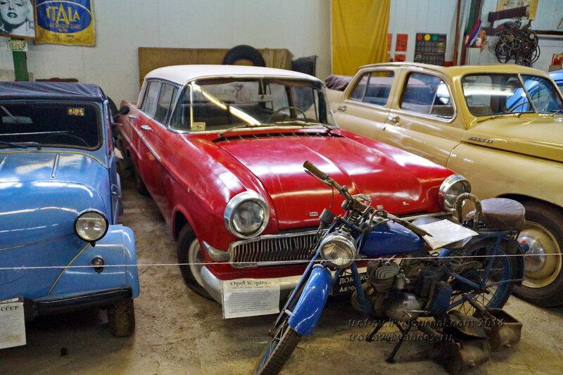 Opel Kapitan, 1960г. Ломаковский музей старинных автомобилей и мотоциклов, Москва