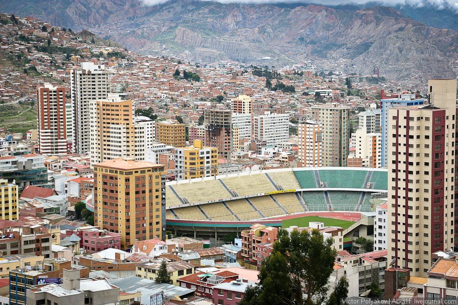 Ла Пас. стадион Эрнандо Силес