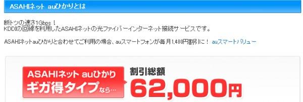 Японский интернет