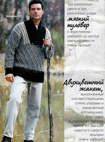 https://img-fotki.yandex.ru/get/6739/163895940.1dd/0_1031bc_9ea1d08b_L.png