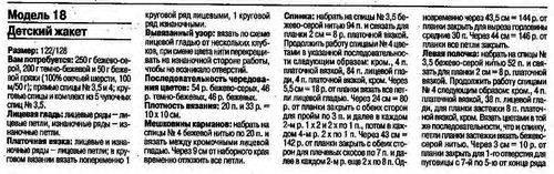 https://img-fotki.yandex.ru/get/6739/163895940.1de/0_1031d5_48d6adbc_L.png