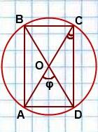 ugol mezhdu diagonalyu i storonoy pryamougolnika
