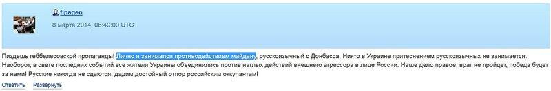 паша_анти.jpg