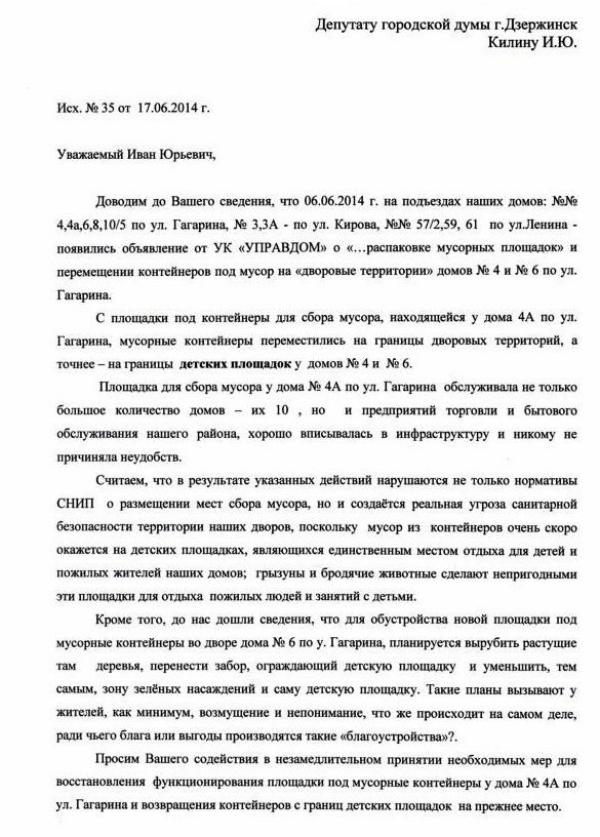 http://img-fotki.yandex.ru/get/6739/205869764.1/0_1326e1_56277ce_orig