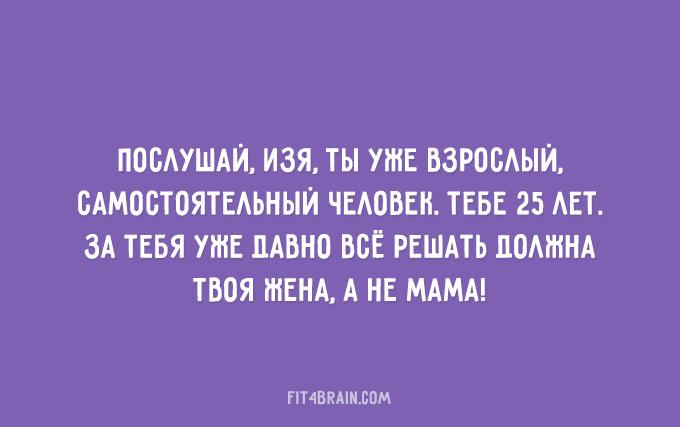 https://img-fotki.yandex.ru/get/6739/211975381.9/0_181f4e_13bfa33b_orig.jpg