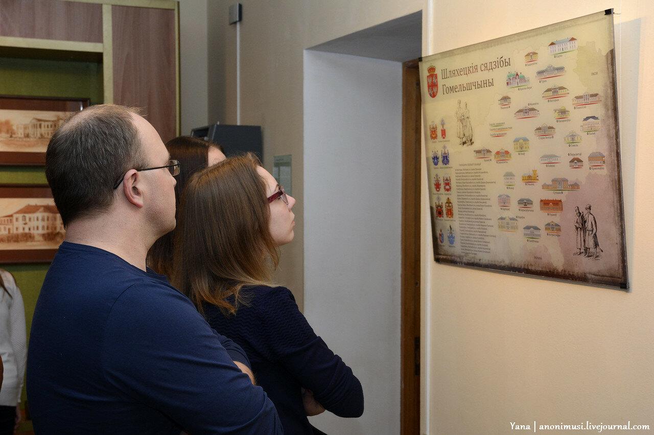 Шляхецкія сядзібы Гомельшчыны в филиале Ветковского музея