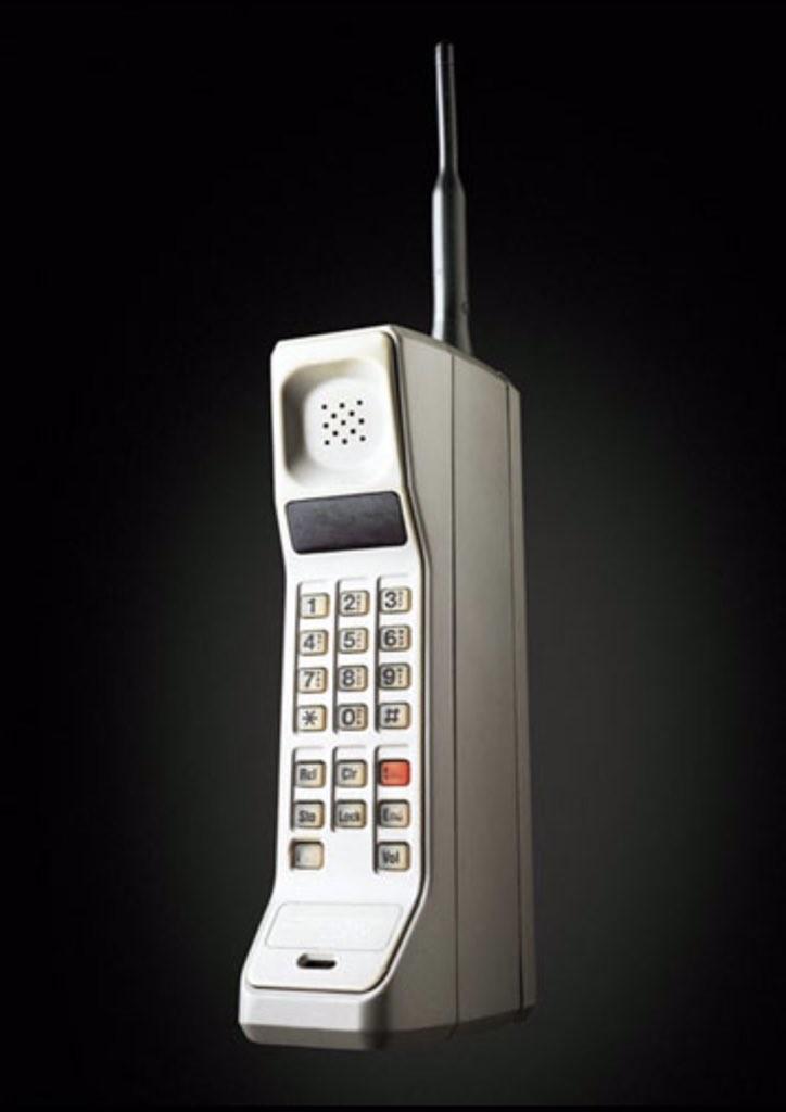 Сегодня Motorola нельзя назвать лидером мобильной индустрии, но она является компанией, выпустившей