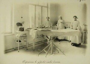 Медицинские сестры в  операционной   губернской земской больницы