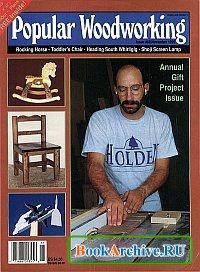 Аудиокнига Popular Woodworking №69 November-December 1992